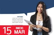 FCEC -CURSO: Comunicación efectiva